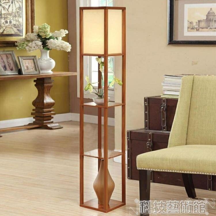中式落地燈客廳 現代簡約木質 臥室立式台燈置物燈 婚嫁送禮佳品   領券下定更優惠