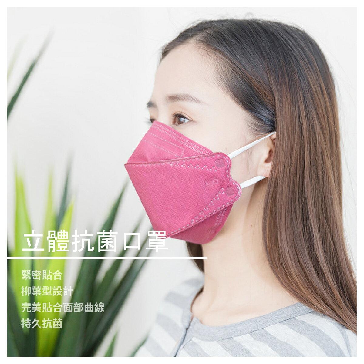 【Oxygen 奧世潔】金護盾 長效雙週拋立體抗菌口罩 2入/包 年節超超超優惠~