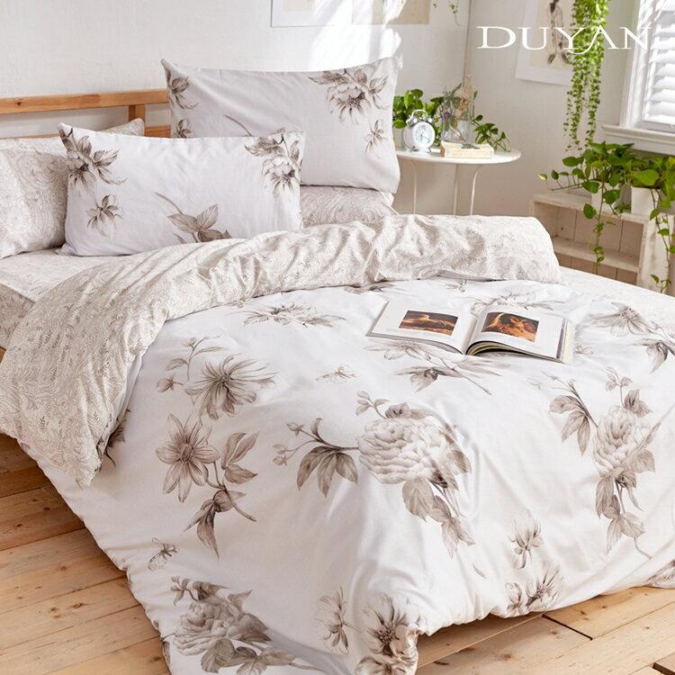 《DUYAN 竹漾》親柔雲絲絨床包被套組【維納斯】 台灣製 雙人 加大 床包