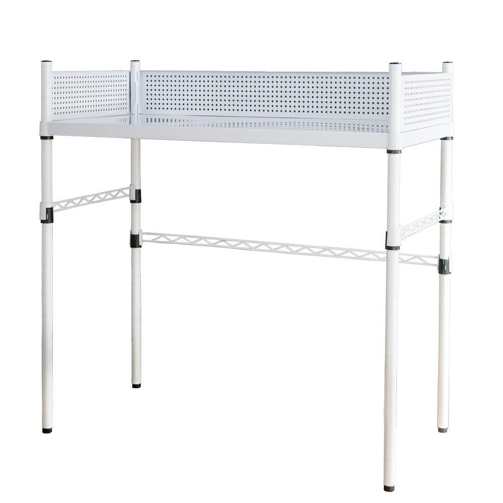Danier鐵板烤漆工作桌/書桌-2色 / H&D / 日本MODERN DECO