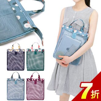 網格手提袋-韓國網格大容量輕巧收納輕便附拉鍊手提包側背包沙灘包媽媽包 可放A4/平板【AN SHOP】