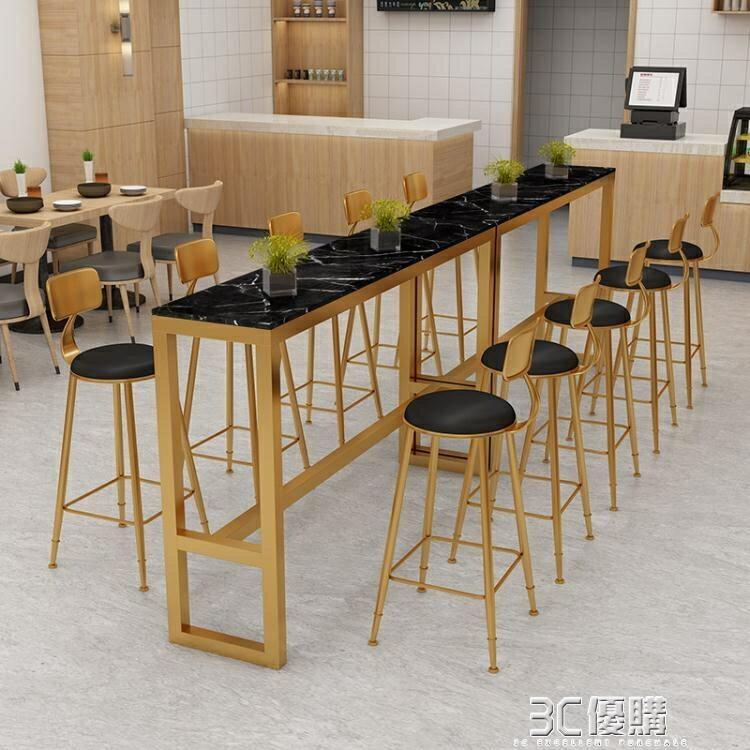 奶茶店酒吧實木靠墻吧台桌椅家用創意大理石窗邊高腳吧台桌椅組合【免運】