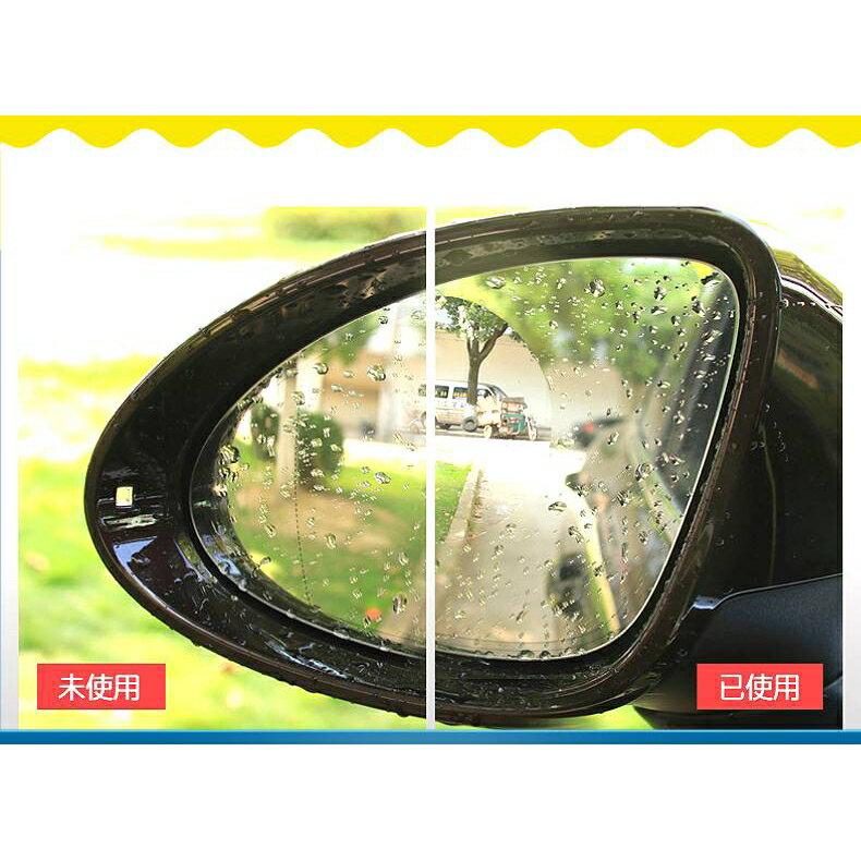汽車後視鏡玻璃防雨膜防霧膜汽車後視鏡防水防雨保護貼膜 0