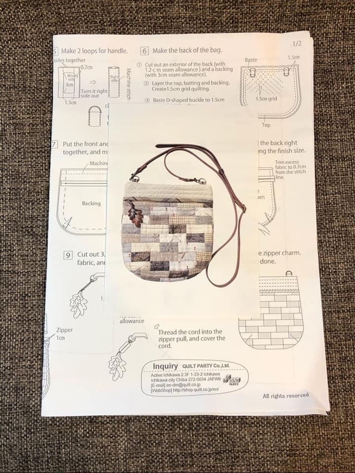 居家手作齊藤謠子老師設計拚布小背包~~材料包