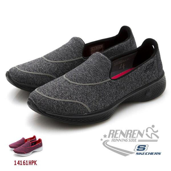 SKECHERS女運動鞋GOWalk4(黑)避震緩衝款懶人鞋14161BBK【胖媛的店】
