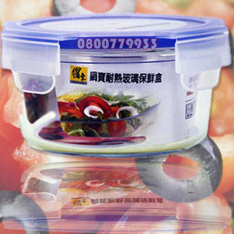 鍋寶耐熱玻璃保鮮盒^(4入組^) ~3期0利率~~本島~ ~  好康折扣