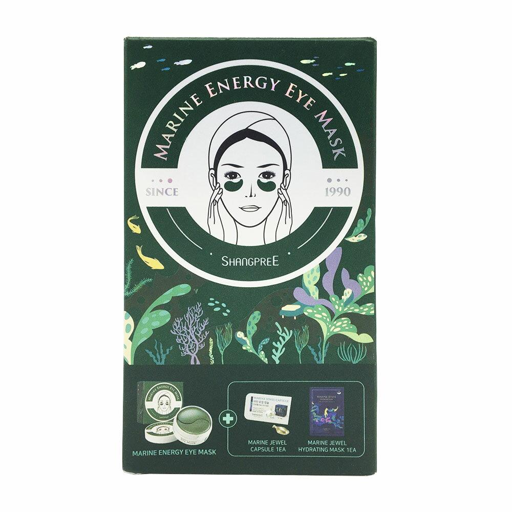 Shangpree香蒲麗 綠公主螺旋藻全效合一眼膜 60入/盒(30對)