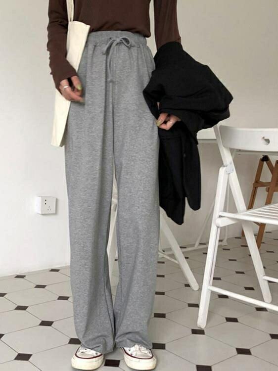 秋季寬鬆直筒褲子顯瘦休閒垂感寬褲女高腰長褲百搭拖地運動褲潮