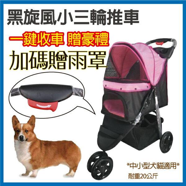 湯姆大貓《雙色小三輪》加贈小雨罩 狗玩具 集便器 外出雙層貓狗推車寵物推車狗屋