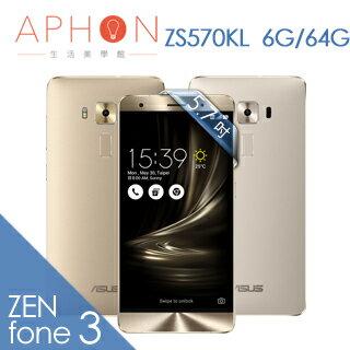 【福利機】ASUS ZenFone 3 Deluxe ZS570KL 6G/64G 5.7吋 智慧型手機