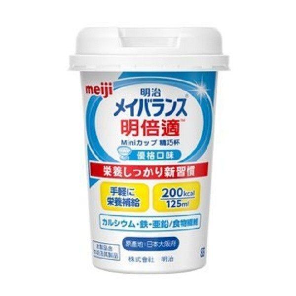 日本原裝明倍適精巧杯優格口味24瓶箱◆德瑞健康家◆