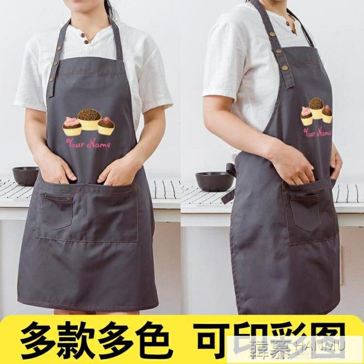 中餐廳圍裙西點幼兒園DIY體驗蛋糕烘焙店點心訂製logo印字工作服