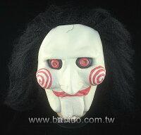 萬聖節Cosplay配件推薦到東區派對-萬聖節面具/恐怖面具/搞笑面具/恐怖奪魂鋸面具/乳膠奪魂鋸面具就在東區派對推薦萬聖節Cosplay配件