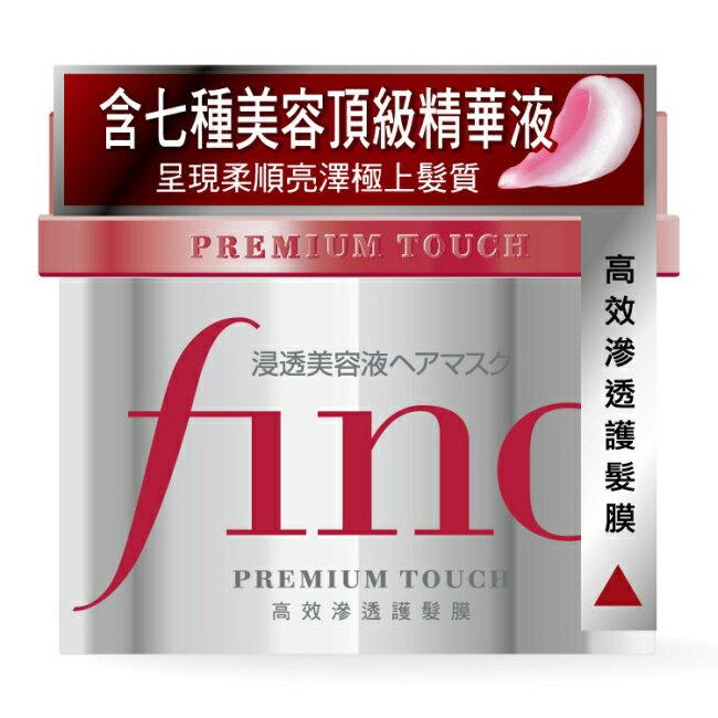FINO高效滲透護髮膜沖洗型230g 1