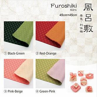 Furoshiki【Made in Japan】Kyoto 風呂敷 Traditional Wrapping Cloth  Kiiro-RikyuUme 45cmxd745cm