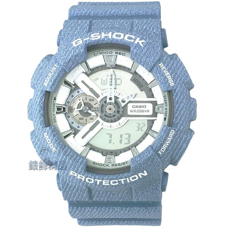 卡西歐G-SHOCK 時尚亮彩運動雙顯錶