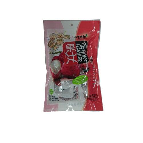 TW吃果籽荔枝果汁蒟蒻312g【愛買】