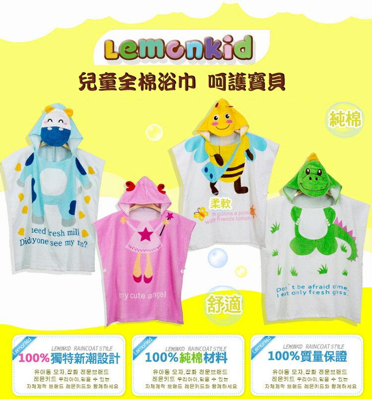 Lemonkid檸檬寶寶◆可愛卡通造型吸水柔軟全棉寬大舒適兒童嬰兒蓋毯浴巾浴袍60cm*120cm