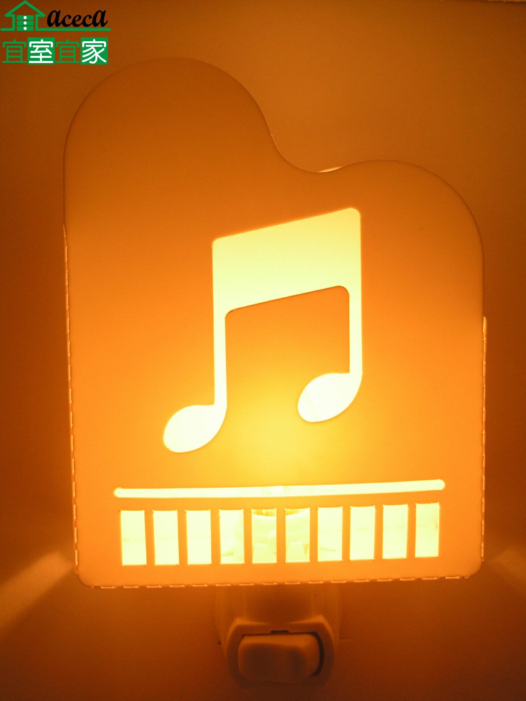 小夜燈 床頭燈 創意 造型 浪漫 夜生活 送禮 MIT 台灣製 鋼琴造型【宜室宜家CYF22】