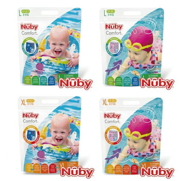 Nuby 游泳尿布|游泳戲水褲-男 / 女(L / XL)3入好窩生活節 1