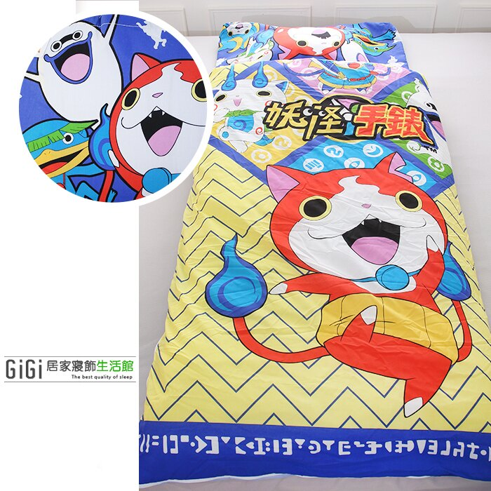 《GiGi居家寢飾生活館》兒童卡通睡袋 台灣製造 妖怪手錶