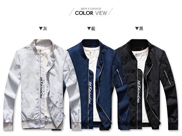 ☆BOY-2☆【NQ98002】飛行夾克 潮流素面MA-1防風外套 2