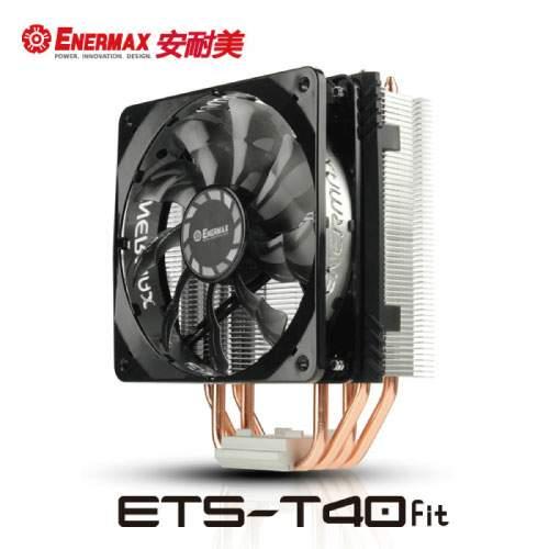 保銳 CPU散熱器 ETS-T40fit TB 二代