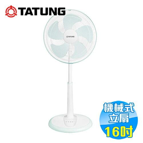 大同 Tatung 16吋機械式節能電風扇 TF-L16W