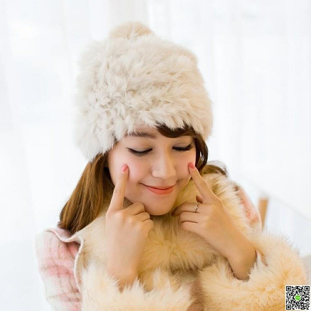 女士兔毛帽子頂球套頭帽護耳冬天冬季款韓版潮可愛時尚毛線677888 618年中鉅惠