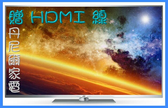 本月特價2台*暢銷優質品{JVC} 39型LED液晶數位HD液晶電視39C 三年保固 送HDMI線