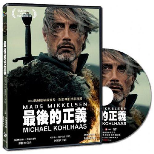 最後的正義DVD