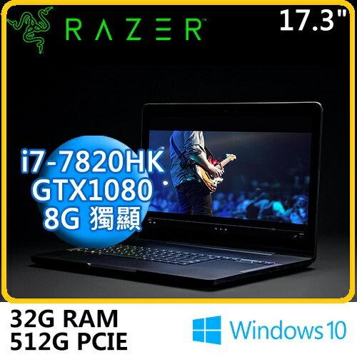 Razer 雷蛇 Blade BLADE PRO F2 RZ09-01663T52-R3T1 17.3吋触控电竞笔电 /i7-7820/32G/GTX 1080 8G/512G/Win10