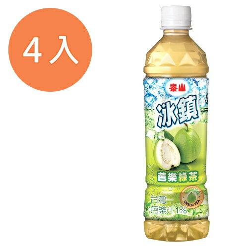 泰山 冰鎮 芭樂綠茶 535ml (4入)/組