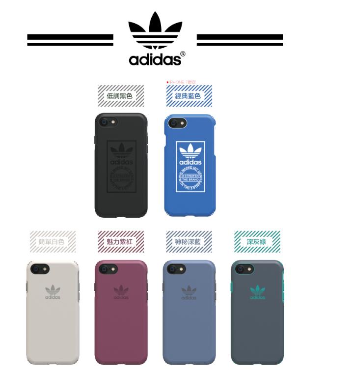 【免運】愛迪達【adidas】iPhone 6/6s/i7  4.7吋雙層抗撞保護殼
