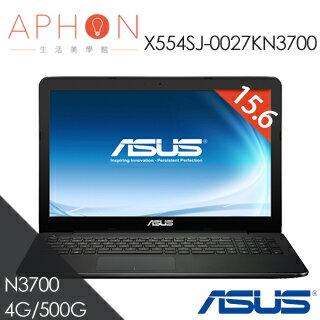 【Aphon生活美學館】ASUS X554SJ-0027KN3700 15.6吋 四核心 Win10 2G獨顯 筆電-送ASUS四巧包