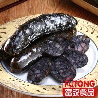 中秋節烤肉-肉類推薦到【富統食品】烤肉趣 - 墨魚香腸250g (每包5條)就在富統食品推薦中秋節烤肉-肉類