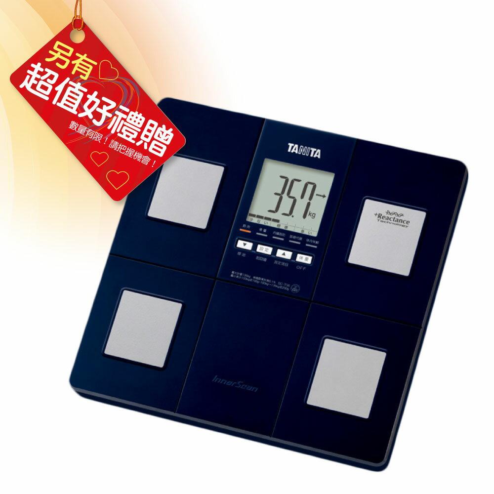 <br/><br/>  清倉特賣!日本 BC-706 TANITA 塔尼達 八合一 體重 體年齡 代謝量 內臟脂肪 推定骨量 肌肉量 體脂肪 BMI 贈 小白兔 暖暖包<br/><br/>