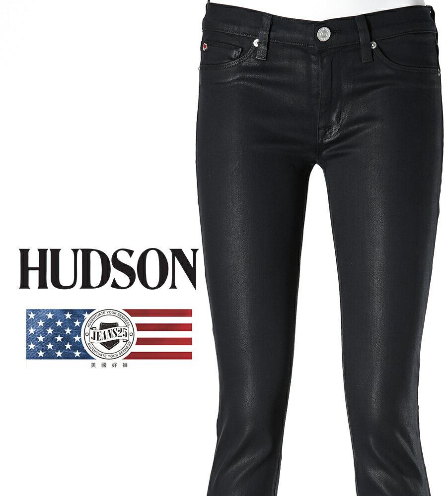HUDSON KRISTA系列 Super Skinny 類皮革布料緊身窄管褲 美國製造 現貨供應 無息分期【美國好褲】