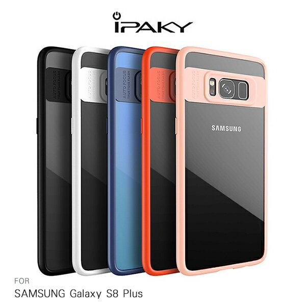 強尼拍賣~iPAKYSAMSUNGGalaxyS8+S8Plus超薄全包覆保護套鏡頭保護軟膠邊框背殼
