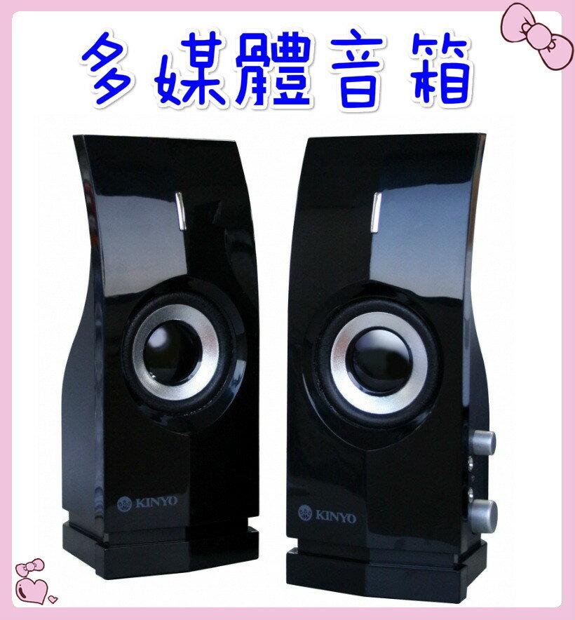 ❤含發票❤ 價❤~KINYO~多媒體音箱~❤喇叭  音響  電腦  平板  手機  影片