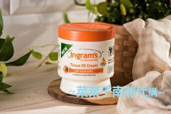 南非Ingram's~ 修護滋潤-護手霜 / 護膚霜 500ML(大瓶)~ 萬用護膚霜~ 老少皆宜 旅行必備~菜菜子南非代購 0