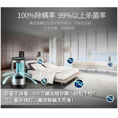 充電式消毒燈 新款可攜式紫外線殺菌消毒燈254nm無臭氧帶電池USB充電『MY1267』