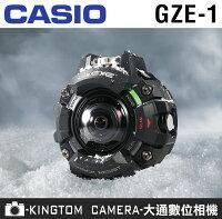母親節相機推薦到CASIO GZE-1 G-SHOCK概念 送32G超值組 運動相機 極限運動 防水 防震 防塵 耐寒 群光公司貨 分期零利率就在大通數位相機推薦母親節相機