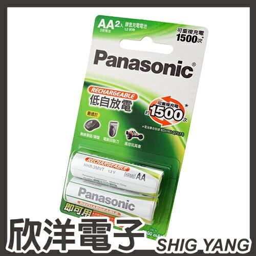 ※ 欣洋電子 ※ Panasonic 低自放電AA 3號充電電池 (HHR-3MVT/2BT) 2入/ 即可用