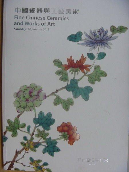 ~書寶 書T8/收藏_ZGO~Phoebus_中國瓷器與工藝美術_2015 1 24