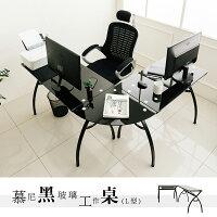 L型書桌/電腦桌/辦公桌推薦推薦到【dayneeds】慕尼黑8mm強化玻璃電腦桌【L型轉角桌】 辦公桌/會議桌/書桌就在dayneeds推薦L型書桌/電腦桌/辦公桌推薦