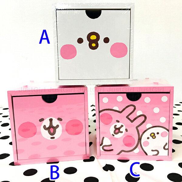 LINE 卡娜赫拉 兔兔P助 收納盒 置物盒 木質 飾品小物收納 居家 正版授權台灣製造 JustGirl