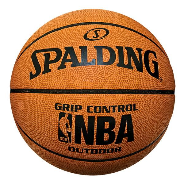 【登瑞體育】SPALDINGGripControl專業橘Rubber7號球_SAP83082