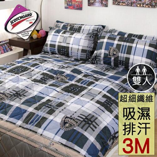 3M超細纖維床包枕套組/雙人