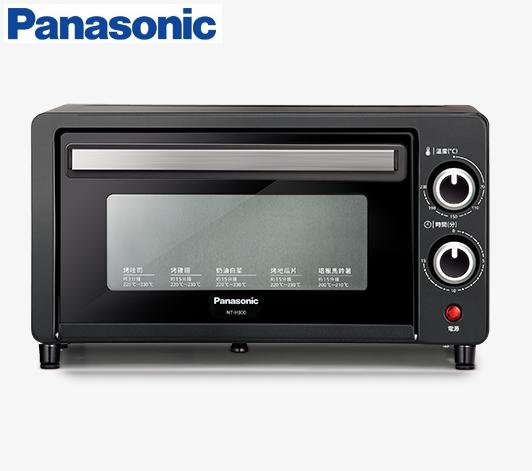 國際牌Panasonic 9L電烤箱 NT-H900